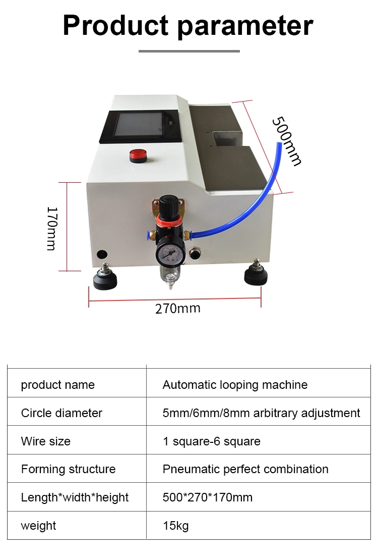 Automatic looping machine