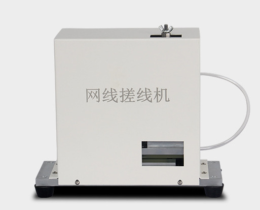 Cat 5 Cat 6 Ethernet Pair Cables Straightener Tool,stranded cable opening machine,Rj45 Ethernet Cable Straighten Machine