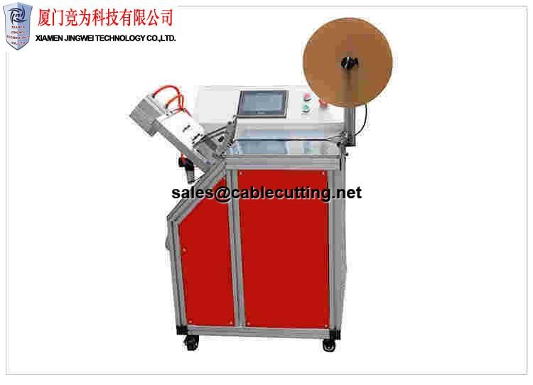 Ultrasonic punching hole tape cutting machine WPM-UL