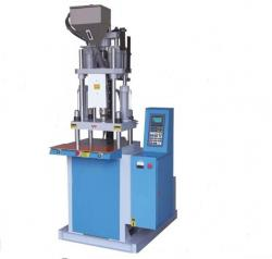 Vertical Type Injection Moulding Machine WPM-701-2T