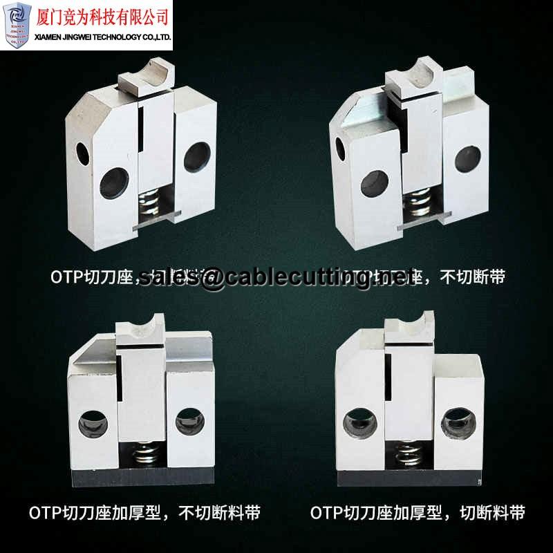 Terminal machine cutter block terminal blade mold cutting block belt cutting belt all kinds of cutter block mold accessories